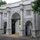 Marble Arch - photo