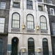 Sir John Soane's Museum - photo
