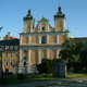 Church of St. Anthony of Padua and Franciscan Monastery - photo