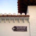 The Great Mosque of Granada photo (3)