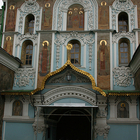 Kiev Pechersk Lavra photo (6)