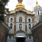 Kiev Pechersk Lavra photo (1)