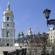 Saint Sophia Cathedral in Kiev - foto
