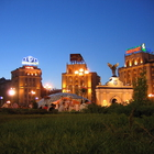 Independence Square in Kiev photo (3)