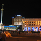 Independence Square in Kiev photo (2)