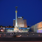 Independence Square in Kiev photo (4)