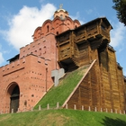 Golden Gate in Kiev photo (0)