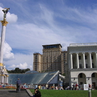 Independence Square in Kiev photo (0)