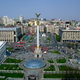 Independence Square in Kiev - photo