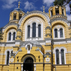 St Volodymyr's Cathedral photo (0)