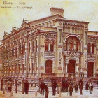 Brodsky Synagogue photo (5)
