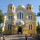 St Volodymyr's Cathedral photo (2)
