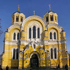 St Volodymyr's Cathedral photo (11)