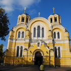 St Volodymyr's Cathedral photo (9)