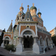 Russian Orthodox Cathedral in Nice - photo