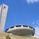 Buzludzha Monument - photo