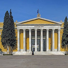 Zappeion photo (0)
