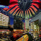Sony Center - photo