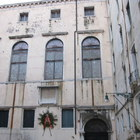 Spanish Synagogue in Venice photo (0)