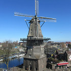 De Gooyer Windmill photo (0)