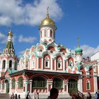 Red Square photo (2)