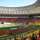 Luzhniki Stadium photo (4)
