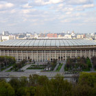 Luzhniki Stadium photo (5)