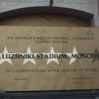 Luzhniki Stadium photo (2)