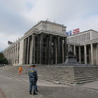 Russian State Library in Moscow photo (2)