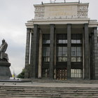 Russian State Library in Moscow photo (1)