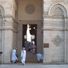 Al-Hakim Mosque photo (6)