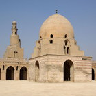 Mosque of Ibn Tulun photo (12)
