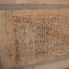 Egyptian Museum photo (8)