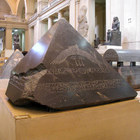 Egyptian Museum photo (16)