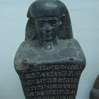Egyptian Museum photo (4)