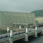 Kursaal convention centre photo (0)