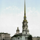 Peter and Paul Cathedral photo (6)