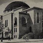 Great Synagogue of Tel Aviv photo (0)