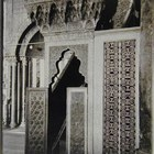 Al-Aqsa Mosque photo (2)