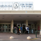 Tel Aviv Savidor Central Railway Station photo (6)