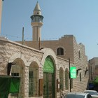 White Mosque in Nazareth photo (0)