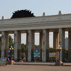 Gorky Park photo (7)