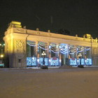 Gorky Park photo (5)