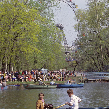 photo Gorky Park
